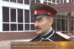 Видео Совет атаманов