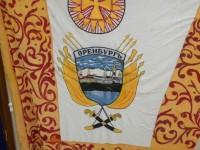 Войсковое Знамя ОКВ (фото)