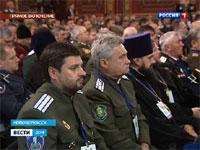 kongress-kazakov-gtrk