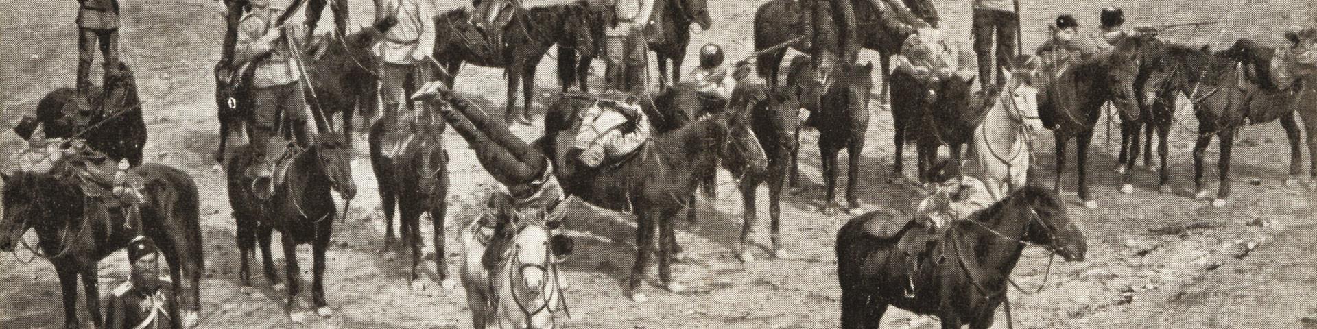 Оренбургское казачье войско