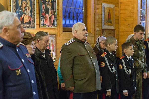 Атаман Мартынов в кадетском корпусе
