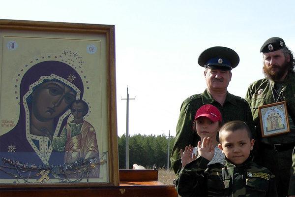 ataman-pokrovskiy-mini