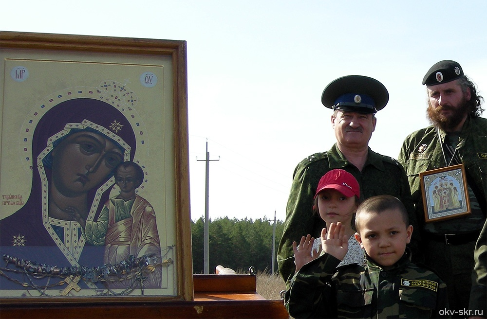 Покровский Среди Людей